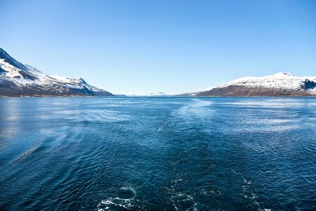 waterscapes: Norwegian rocky coast landscape