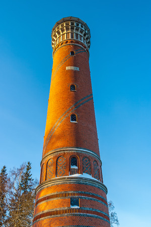 Lookout tower of red brick Stock Photo