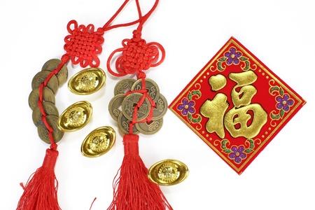 ingots: Chinese new year ornament on white background