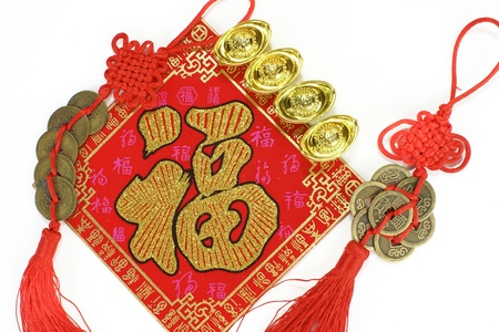 auspicious words: Chinese new year ornament on white background