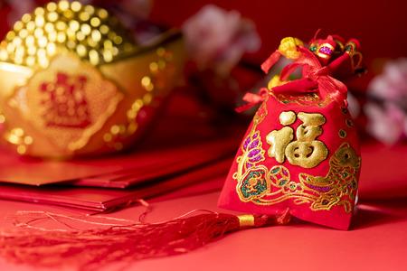 Chinois de nouvelles décorations année, ornements auspicieux sur fond rouge, mise au point sélectionnée, le texte chinois signifient mot Bénédiction