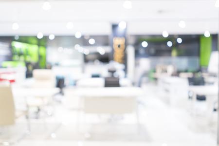 Blurred image of office - ideal for presentation background. Banque d'images