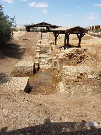 Excavated baptismal site of Jesus Christ in Bethany, Jordan