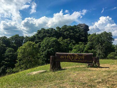 Mountain view overlooking PHA HUA SING At the Doi Samoe Dao national park ,NAN,Thailand