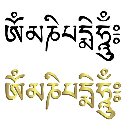 sanskrit: Mantra Om mani padme hum in black and gold