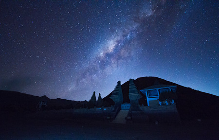 macdonald: The summer Milky Way rises over the MacDonald Observatory near Fort Davis, Texas. Stock Photo
