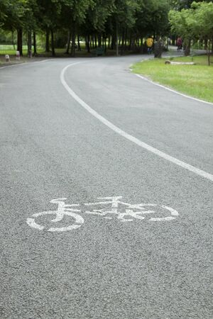 Bicycle road sign painted on the pavement Stock Photo - 7445811