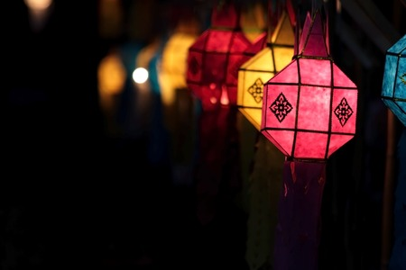 See the lantern in Yeepeng festival  The festival of Chiangmai, Thailand  photo