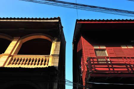 House compare photo
