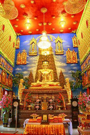 wat: Wat Bua Kwan thailand