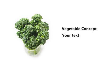 baby broccoli on white background. Vegetable concept Standard-Bild