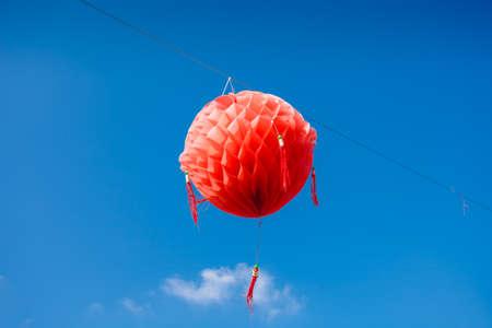 Red lantern isolated Zdjęcie Seryjne