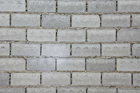 Structure of a rough white wall Stock Photo - 13505765
