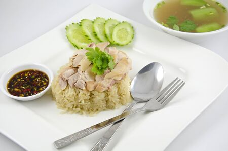 chicken rice: chicken with rice