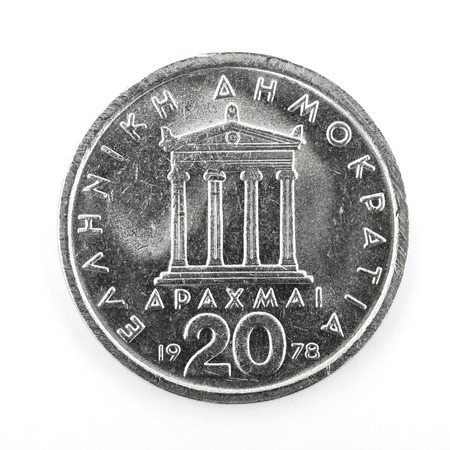 greek coins: Parthenon, ancient Greek temple, schematically represented on old circulated 20 drachma coin Stock Photo