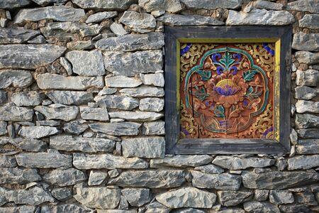 muralla china: pared de roca chino ventana