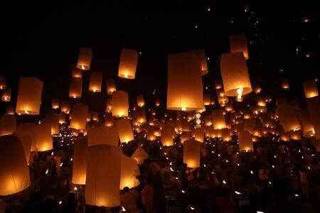 Happy newyear christmas balloon yeepeng traditional lantern photo