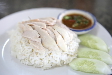 rice with chicken photo