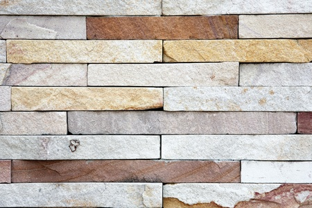 modern brick background photo