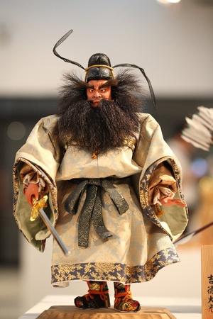 Japanese Doll photo