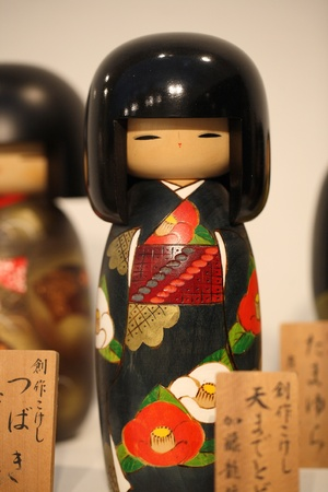 Japanese wood Doll photo