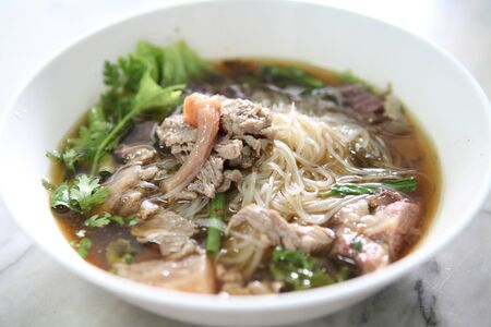 beef noodle photo