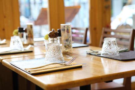 Table set  photo