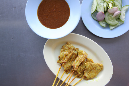 Pork Satay photo