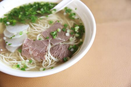 chinese noodle: Chinese noodle soup Stock Photo