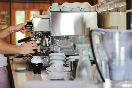 automat: coffee machine with making coffee Stock Photo