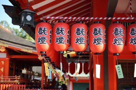 spiritualism: KYOTO - June 2 : Fushimi Inari Taisha japanese lantern in Kyoto . JAPAN June 2 , 2016