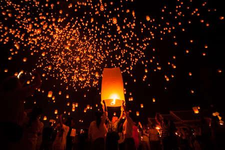 newyear: Newyear balloon lantern yeepeng traditional at night , Thailand festival