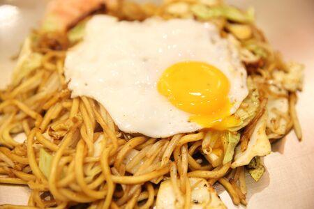 yakisoba: Japanese cuisine, fried noodles Yakisoba