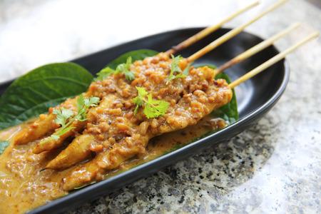 chicken satay: Chicken Satay in close up , Asian food