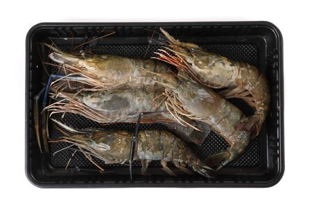 Raw prawn isolated in white baackground Фото со стока - 150477757
