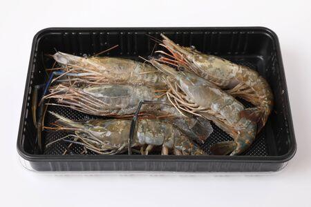 Raw prawn isolated in white baackground Фото со стока - 150481644