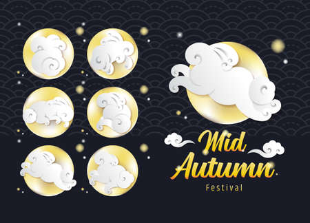 Mid autumn festival design template. Rabbit, bunny in cloud shape and the full moon gradient style isolated on seamless water wave background.