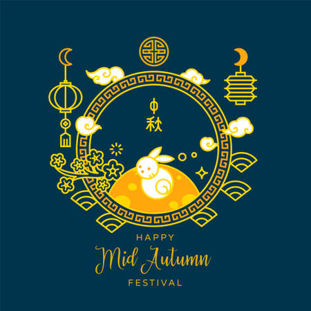 Mid autumn celebration badge vector background.