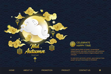 Mid autumn festival greeting template illustration. Web banner design background. Promotion sale home page. Vectores