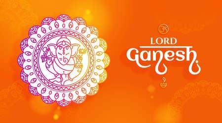 Lord Ganesh in rangoli design vector illustration line art minimal style. Vectores