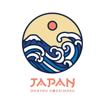 Japan logo design concept. Ocean wave and Fuji mountain line art illustration. Ohayou Gozaimasu is Japanese language means to good morning.