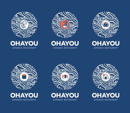 Japanese food and restaurant logo design template. Sushi, salmon fish, octopus,takoyaki icon and symbol isolated on water ocean wave. Ohayou means to 'Good morning' in Japan language. Vectores