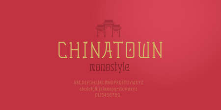 Chinese font modern style. Abstract minimal typography single line stroke and numeric uppercase lowercase typeface. Vector illustration. Vectores