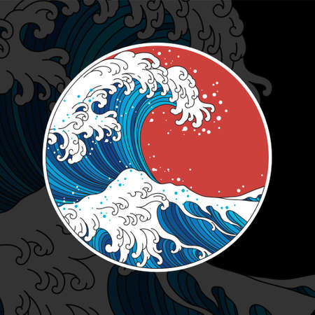 Japan great wave and sun vector illustration for japanese concept. Design in a round and O shape. Иллюстрация