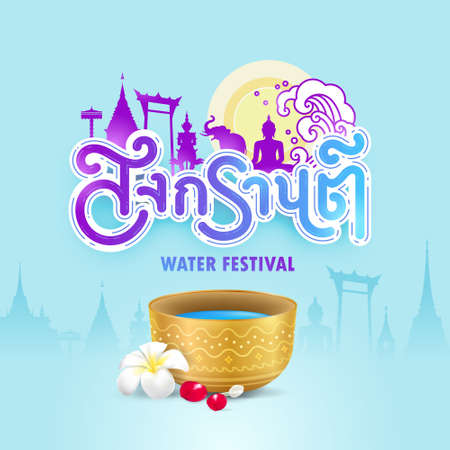 Songkran Thailand water festival banner. Typeface design in Thai language and silhouette Thai landmarks shape such as temple,buddha vector illustration.