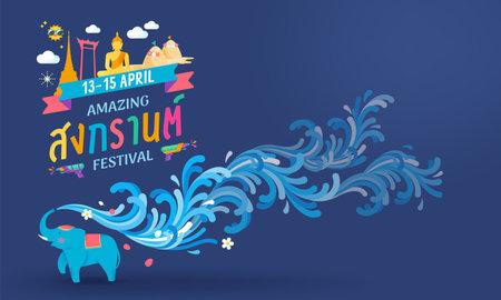 Amazing Songkran festival Thailand water splash vector illustration, cute elephant splashing the water celebration, Thai language alphabets typeface design means to Songkran water splash of Thailand. Vectores