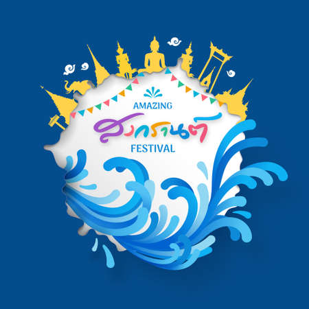 Songkran water festival vector illustration,papercut effected,copyspace and landmarks,water splashing. Thai typeface lettering and alphabets handwritten design means to water festival in Thailand