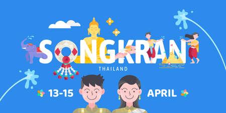 Songkran Thailand water splashing festival celebration vector illustration. Flat design. Man and woman playing water splash in buddhism new year traditional.