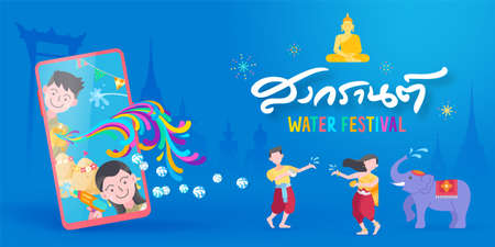 Happy Songkran day, Thailand water splash traditional festival. Celebrate with live chat and video call streaming on moible phone and water splash online social button design and creativity concept. Thai lettering means to Songkran day. Vectores