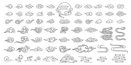 Set of oriental cloud illustration. Chinese clouds elements. Linear hand draw clip art. Japanese,Thai,Tibetan,Korean style. Traditional,contemporay,modern design.